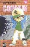Detektiv Conan 19 - Gosho Aoyama