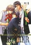Brother X Brother 4 - Hirotaka Kisaragi, Ai Aoki