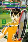 ベイビーステップ 8 [Baby Steps 8] - Kachiki Hikaru