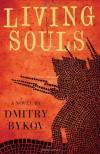 Living Souls - Дмитрий Быков, Cathy Porter