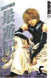 Saiyuki Vol. 5 - Kazuya Minekura
