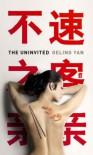 The Uninvited - Geling Yan