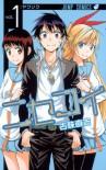 ニセコイ 1 - Naoshi Komi