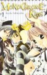 Monochrome Kids 01 - Ryoko Fukuyama