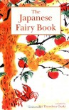 Japanese Fairy Book -