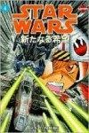 Star Wars: A New Hope, Vol. 4 (Manga) - Hisao Tamaki, David Land