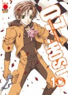 07-Ghost vol. 10 - Yuki Amemiya, Yukino Ichihara