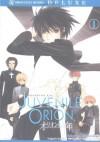 Aquarian Age: Juvenile Orion, Volume 1 - Sakurako Gokurakuin, Rie Hagihara
