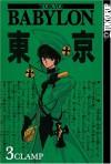 Tokyo Babylon, Vol. 3 - Clamp