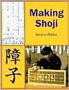Making Shoji -