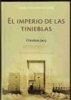 IMPERIO DE LAS TINIEBLAS - EL (LA REINA LIBERTAD (1) -