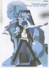 Persona 3: Official Design Works - Atlus