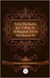 Tafsir Ibn Kathir Juz' 3 (Part 3): Al-Baqarah 253 to Al-I-'Imran 92 - Muhammad Saed Abdul-Rahman