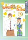 Itazura Na Kiss, Volume 2 - Kaoru Tada, 多田かおる