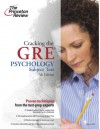 Cracking the GRE Psychology Subject Test, 8th Edition - Princeton Review, Princeton Review