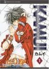 Kamui: v. 1 - Shingo Nanami