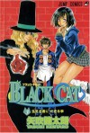 Black Cat: What the Living Can Do, Vol. 3 - Kentaro Yabuki