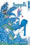 Suppli, Volume 1 - Mari Okazaki