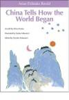 China Tells How the World Began! - Miwa Kurita, Saoko Mitsukuri, Miyoko Matsutani