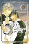 Tale of the Waning Moon, Vol. 2 - Hyouta Fujiyama