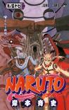 NARUTO -ナルト- 巻ノ五十七 - Masashi Kishimoto