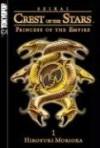 Crest of the Stars 1: Princess of the Empire - Hiroyuki Morioka