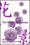 The Shade of Blossoms - Shōhei Ōoka, Dennis C. Washburn