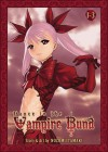 Dance in the Vampire Bund Omnibus 1 - Nozomu Tamaki