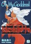 Oh My Goddess!, Volume 13 - Kosuke Fujishima