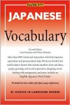 Japanese Vocabulary (Barron's Vocabulary) - Carol Akiyama, Nobuo Akiyama