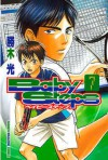 ベイビーステップ 7 [Baby Steps 7] - Kachiki Hikaru