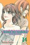 Kimi ni Todoke: From Me to You, Vol. 14 - Karuho Shiina
