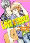 Love Stage!! 2 - Eiki Eiki, Taishi Zaou