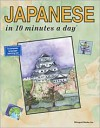 Japanese in 10 Minutes a Day - Kristine K. Kershul