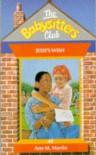 Jessi's Wish (The Babysitters Club, #48) - Ann M. Martin
