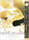 Ninth Life Love - Lalako Kojima