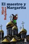 El Maestro y Margarita - Mikhail Bulgakov, Amaya Lacasa Sancha