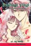Fushigi Yugi Volume 18: The Mysterious Play: Bride V. 18 (Manga) - Yuu Watase