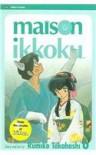 Maison Ikkoku, Volume 6 - Rumiko Takahashi