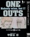 ONE OUTS 18 (ヤングジャンプコミックスDIGITAL) (Japanese Edition) - 甲斐谷忍