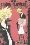 Demon Flowers: Kuruizaki No Hana: Volume 1 - Mizuki Hakase