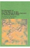 The Biography of the Irish God of the Sea from the Voyage of Bran (700 A. D.) to Finnegan's Wake (1939): The Waves of Manannán (Studies in Irish Literature, 13) - Charles W. Macquarrie