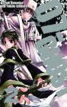07-Ghost, Volume 02 - Yuki Amemiya, Yukino Ichihara