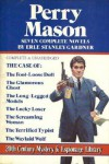 Perry Mason: Seven Complete Novels -- The Case of: The Foot-Loose Doll, The Glamorous   Ghost, The Long-Legged Models, The Lucky Loser, The Screaming Woman, The Terrified Typist, and The Waylaid Wolf - Erle Stanley Gardner