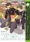 Samejima-Kun & Sasahara-Kun - Koshino