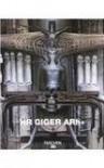 HR GIGER ARh+ - H.R. Giger, Gaby Falk