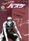 Kuroko no Basket 28 - Tadatoshi Fujimaki