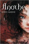 Another, Volume 1 (novel) - Yukito Ayatsuji