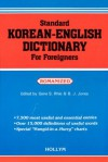 Standard Korean-English Dictionary for Foreigners - Gene S. Rhie