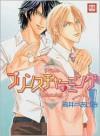 Prince Charming, Volume 01 - Akemi Takaido